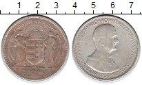 Изображение Монеты Венгрия 5 пенго 1930 Серебро  Миклош Хорти.