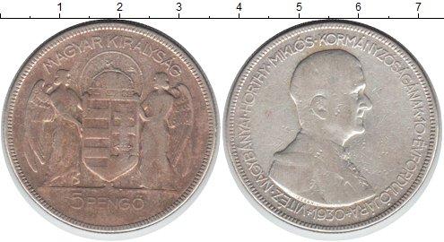 Картинка Монеты Венгрия 5 пенго Серебро 1930