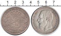Изображение Монеты Бельгия 5 франков 1873 Серебро VF Леопольд II.