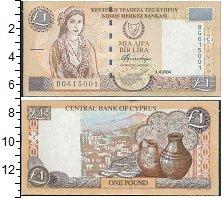 Изображение Банкноты Кипр 1 фунт 0  UNC-