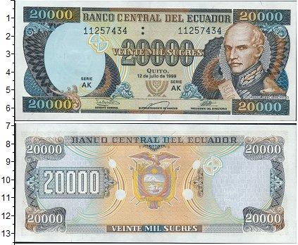 Картинка Боны Эквадор 20.000 сукре  1999