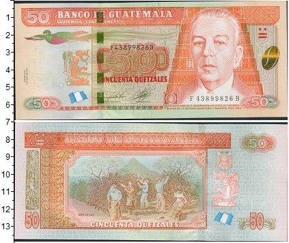 Картинка Боны Гватемала 50 кетсалей  0