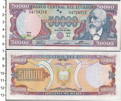 Картинка Банкноты Эквадор 50.000 сукрес  1999