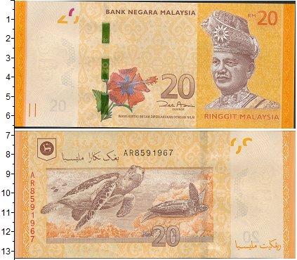 Картинка Боны Малайзия 20 рингит  0