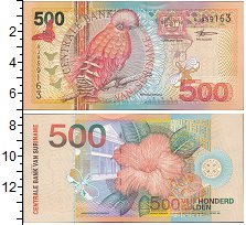 Изображение Боны Суринам 500 гульденов 0  UNC- Птица. Цветок