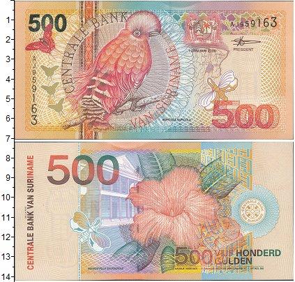 Картинка Боны Суринам 500 гульденов  0