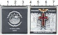 Изображение Монеты Либерия 10 долларов 2005 Серебро Proof- Крест