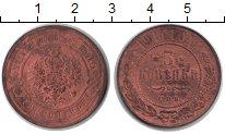 Изображение Монеты 1894 – 1917 Николай II 3 копейки 1914 Медь VF СПБ