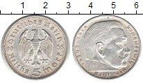 Изображение Монеты Третий Рейх 5 марок 1935 Серебро XF F. Канцлер Пауль фон