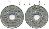Изображение Мелочь Ливан 1 пиастр 1931 Медно-никель VF