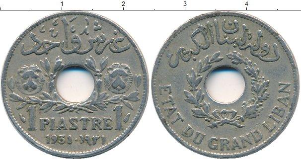 Картинка Мелочь Ливан 1 пиастр Медно-никель 1931