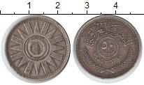 Изображение Монеты Ирак 50 филс 1959 Медно-никель XF