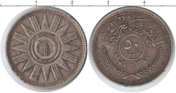 Картинка Монеты Ирак 50 филс Медно-никель 1959