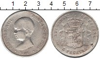 Изображение Монеты Испания 5 песет 1891 Серебро VF Альфонсо XIII