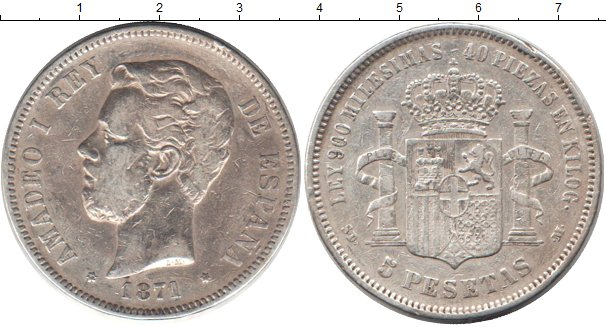 Картинка Монеты Испания 5 песет Серебро 1871