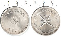 Изображение Мелочь Оман 1/2 риала 1381 Серебро UNC-