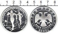 Изображение Монеты Россия 3 рубля 2002 Серебро Proof- XIX Зимние Олимпийск