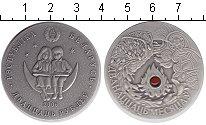 Изображение Монеты Беларусь 20 рублей 2006 Серебро UNC- Двенадцать месяцев