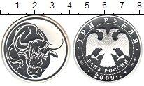 Изображение Монеты Россия 3 рубля 2009 Серебро UNC- Знаки зодиака. Овен.