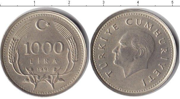 Картинка Барахолка Турция 1.000 лир Медно-никель 1991