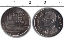 Изображение Дешевые монеты Таиланд 1 бат 1997 Медно-никель UNC