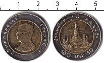 Изображение Барахолка Таиланд 10 бат 2000 Биметалл XF