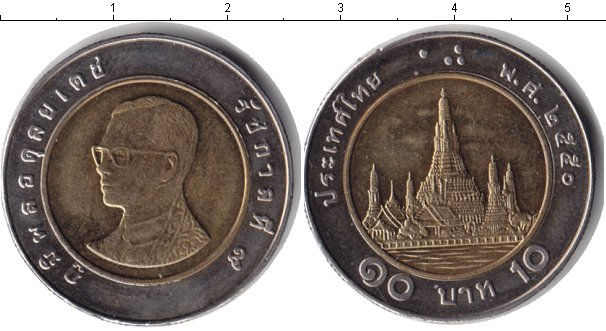 Картинка Барахолка Таиланд 10 бат Биметалл 2000