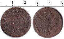 Изображение Барахолка Не определено 1 деньга 1750 Медь VF
