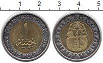 Изображение Мелочь Египет 1 фунт 2005 Биметалл UNC-