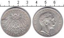 Изображение Монеты Пруссия 3 марки 1912 Серебро XF А. Вильгельм II