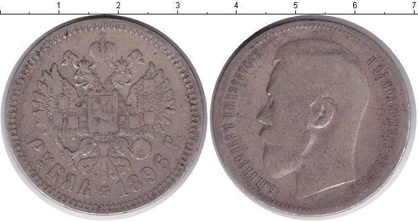 Картинка Монеты 1894 – 1917 Николай II 1 рубль Серебро 1896