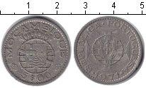 Изображение Монеты Мозамбик 5 эскудо 1971 Медно-никель XF