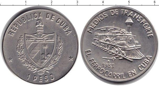 Картинка Монеты Куба 1 песо Медно-никель 1983