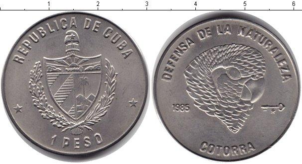 Картинка Монеты Куба 1 песо Медно-никель 1985