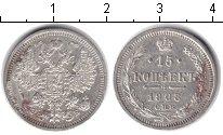 Изображение Монеты Россия 15 копеек 1908 Серебро XF СПБ ЭБ