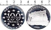 Изображение Монеты Франция 100 франков 1995 Серебро Proof Парфенон. Акрополь,
