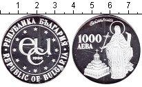 Изображение Монеты Болгария 1.000 лев 1996 Серебро Proof- Св. Иоанн Рыльский