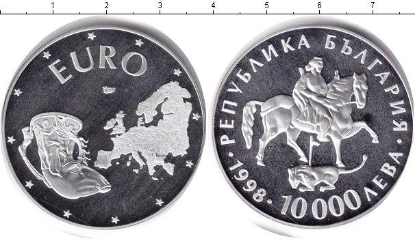Картинка Монеты Болгария 10.000 лев Серебро 1998
