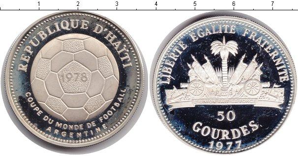 Картинка Монеты Гаити 50 гурдес Серебро 1977