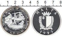 Изображение Монеты Мальта 5 лир 1993 Серебро Proof- Парусные суда