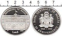 Изображение Монеты Мальта 5 лир 1988 Серебро Proof- Центральный банк Мал