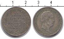 Изображение Монеты Саксония 1/6 талера 1854 Серебро XF Фридрих Август II