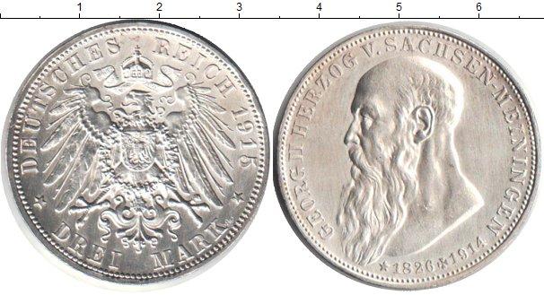 Картинка Монеты Саксен-Майнинген 3 марки Серебро 1915