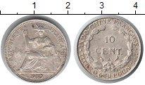 Изображение Монеты Индокитай 10 центов 1930 Серебро XF