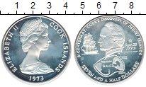 Изображение Монеты Острова Кука 2 1/2 доллара 1973 Серебро Proof- Капитан Джеймс Кук —