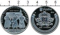 Изображение Мелочь Украина 2 гривны 2015 Медно-никель UNC-