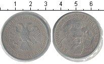 Изображение Монеты Россия 1 рубль 1993 Медно-никель Proof- Родная запайка. Верн