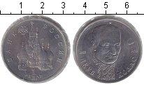 Изображение Монеты Россия 1 рубль 1992 Медно-никель VF Якуб Колас