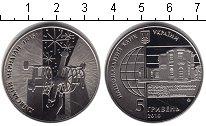 Изображение Монеты Украина 5 гривен 2010 Медно-никель Proof- Киевский мередиан