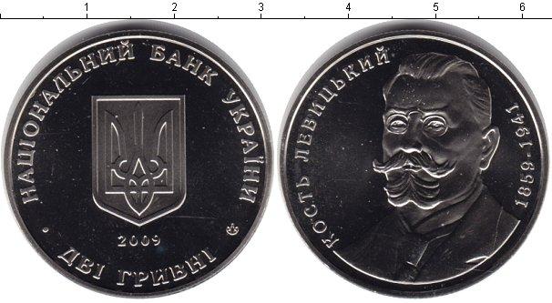 Картинка Монеты Украина 2 гривны Медно-никель 2009